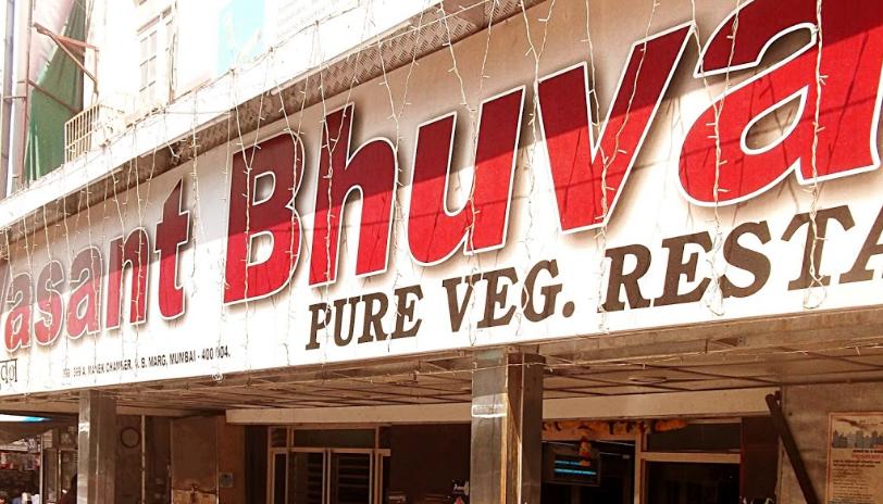 Vasant Bhuvan Veg Restaurant - Mumbai Central - Mumbai Image