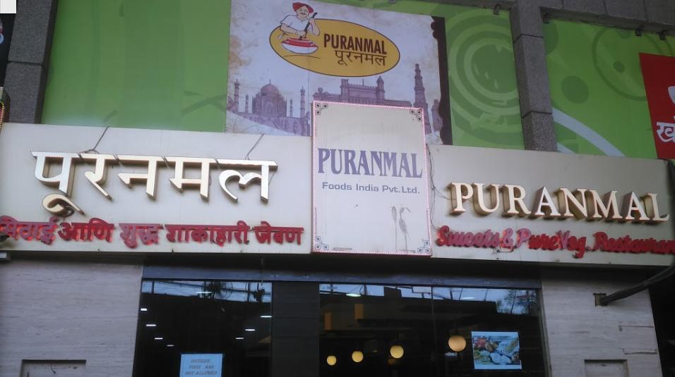 Puranmal - Mumbai Pune Road - Mumbai Image