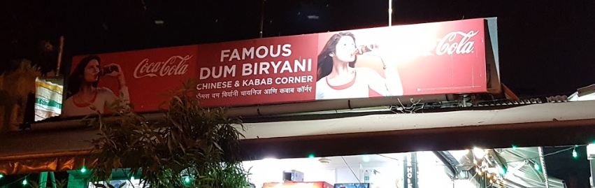 Famous Dum Biryani & Kabab Corner - Nerul - Navi Mumbai Image