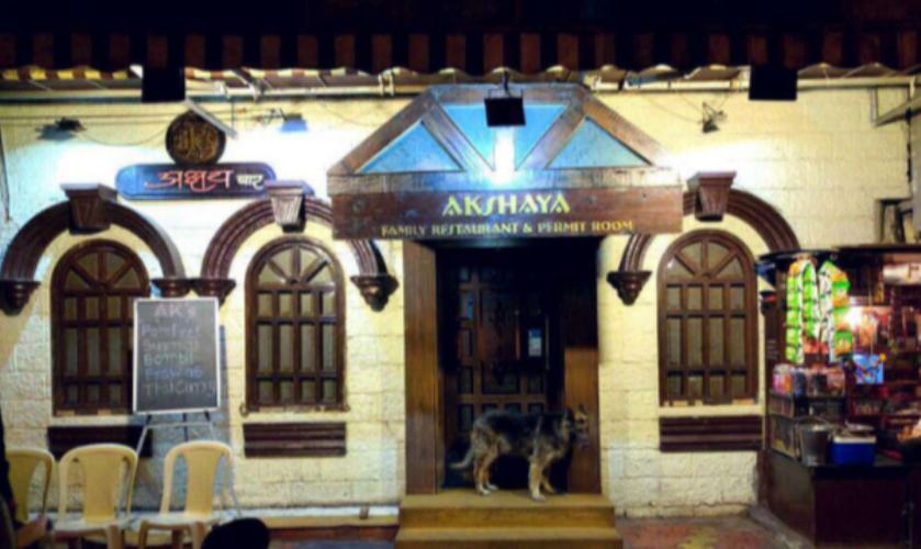 Akshaya Bar and Restaurant - Parel - Mumbai Image