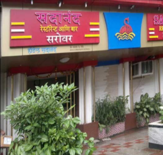 Sarobar Restaurant Bar - Parel - Mumbai Image