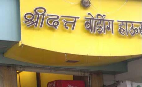 Shree Datta Boarding House - Parel - Mumbai Image