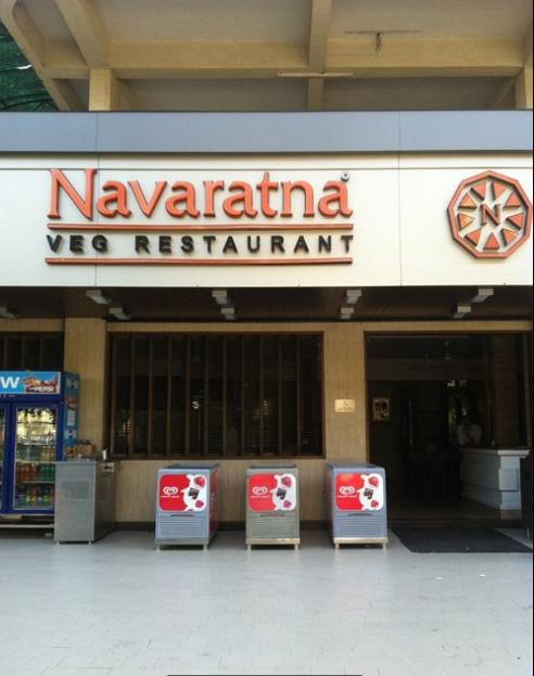 Navaratna - Seawoods - Navi Mumbai Image