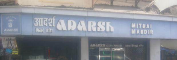 Adarsh Mithai Mandir - Grant Road - Mumbai Image