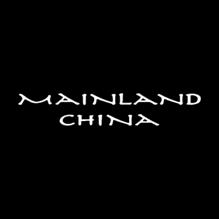 Mainland China - Tardeo - Mumbai Image