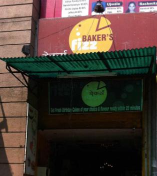 Bakers Fizz - Hiranandani Estate - Thane Image