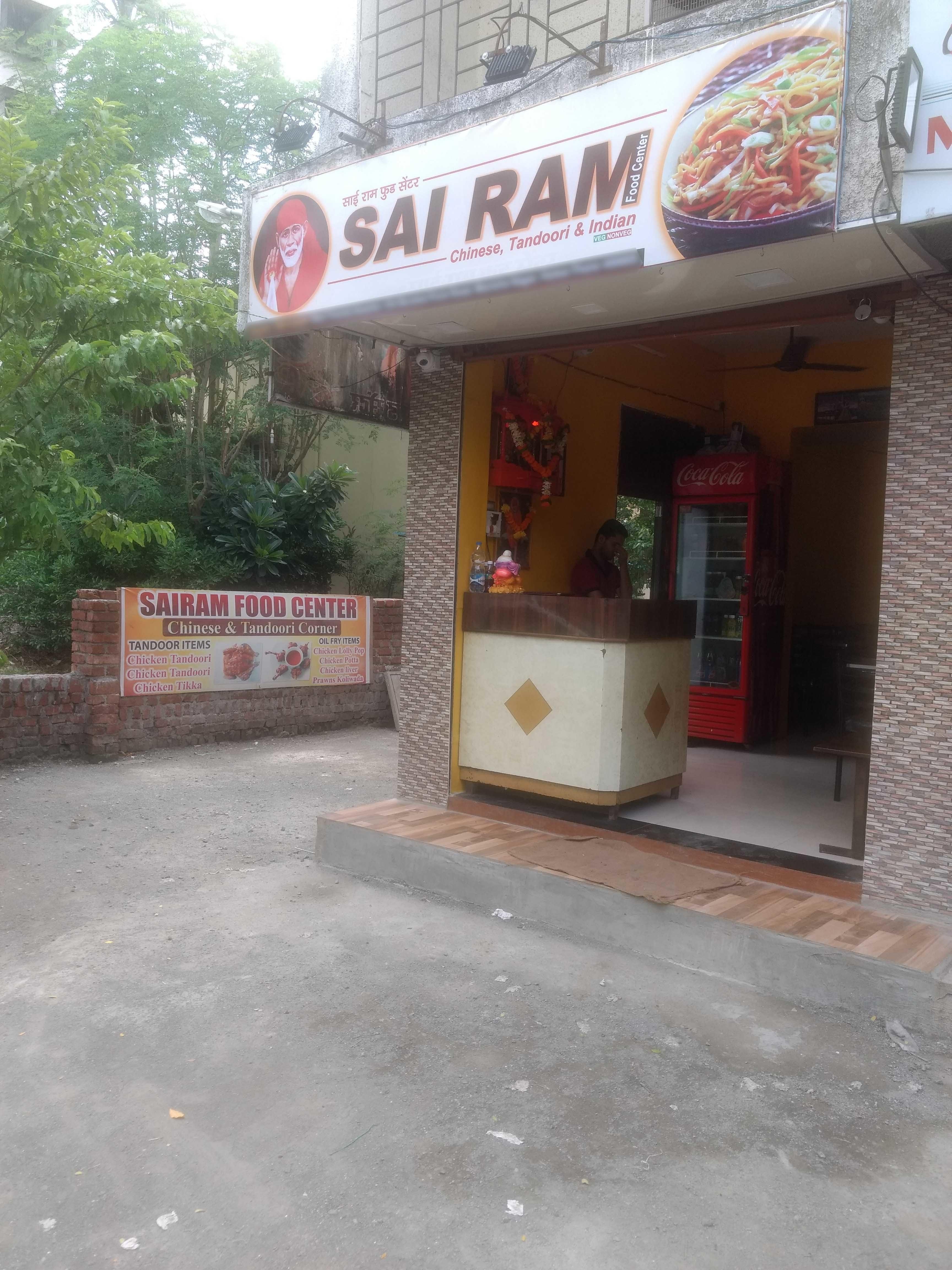 Hotel Sairam Food Center - Kalwa - Thane Image