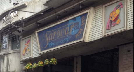 Hotel Sarovar - Kalwa - Thane Image