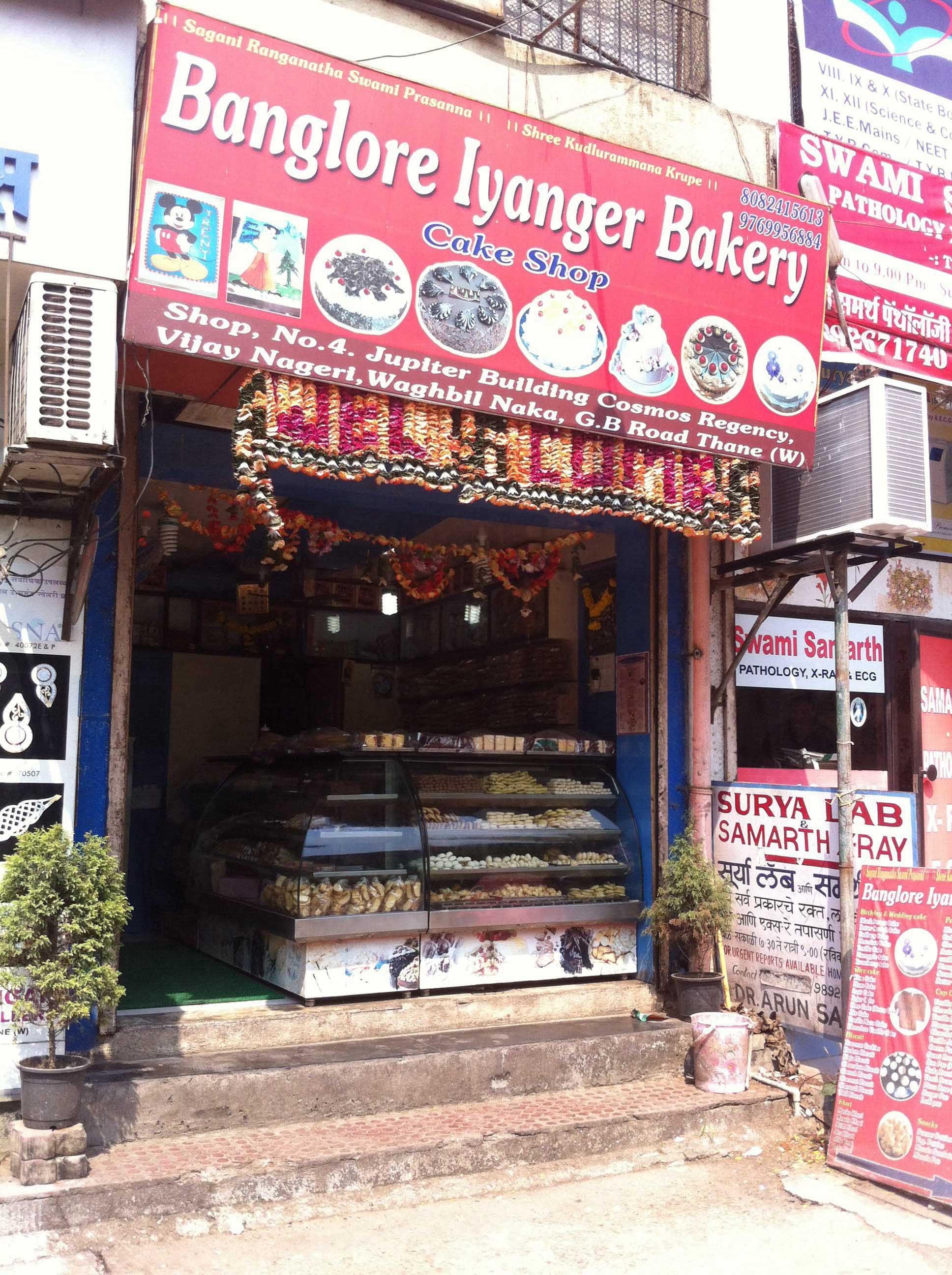 Bangalore Iyangars Bakery - Hiranandani Estate - Thane Image