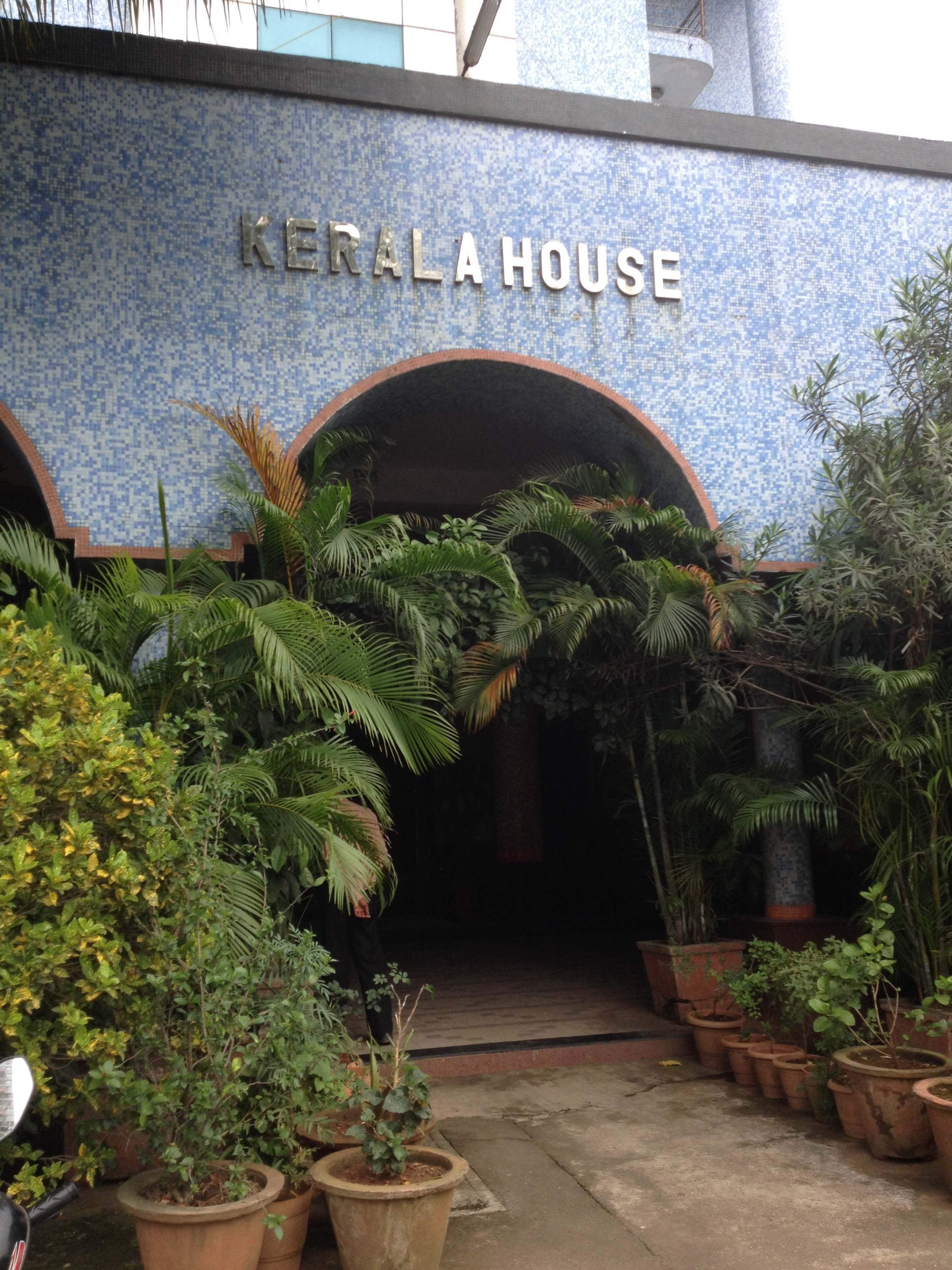 Kerala House - Vashi - Navi Mumbai Image