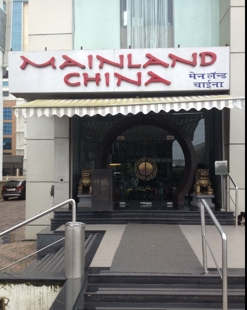 Mainland China - Vashi - Navi Mumbai Image