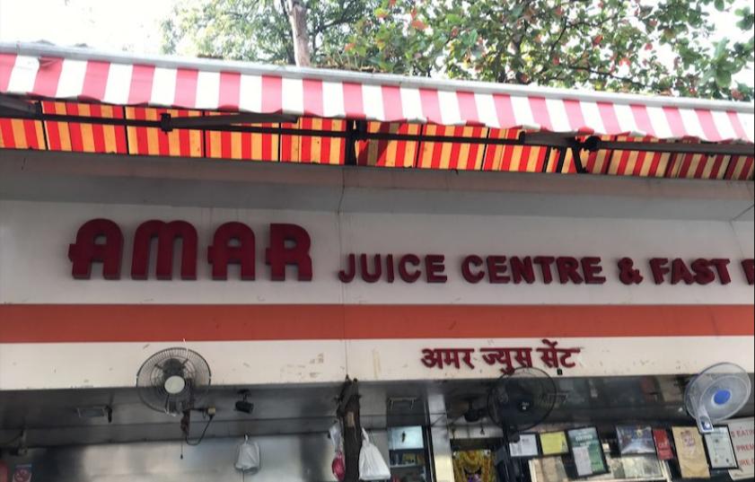 Amar Juice Centre - Vile Parle - Mumbai Image