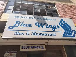 Blue Wings - Hanuman Nagar - Bangalore Image