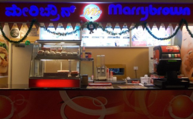 Marry Brown - Bannerghatta Road - Bangalore Image