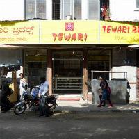 Tewari Bros Mithai Shoppe - Dickenson Road - Bangalore Image