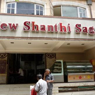 New Shanthi Sagar - Domlur - Bangalore Image
