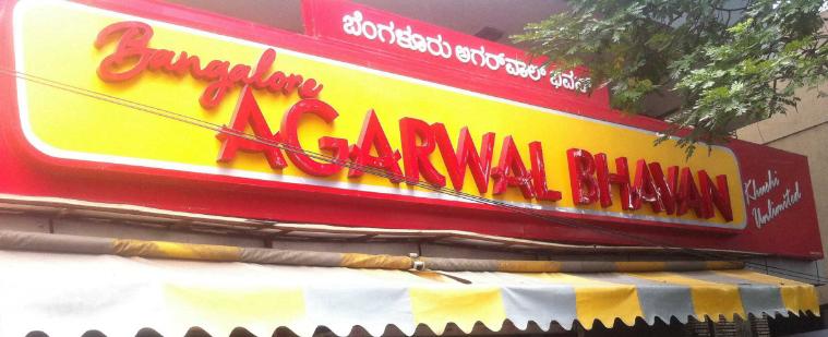 Pooja Veg - Frazer Town - Bangalore Image