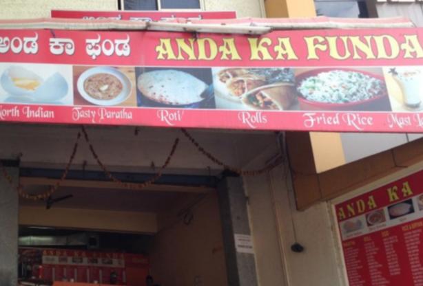 Ande Ka Funda - Koramangala - Bangalore Image