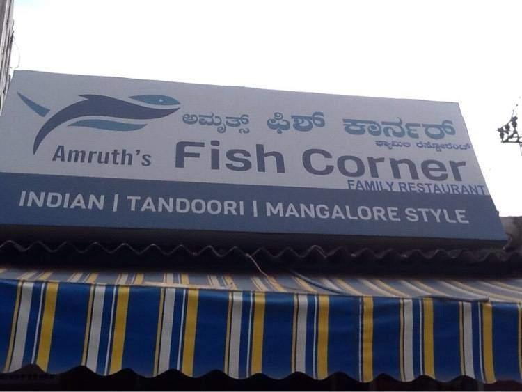 Fish Corner - Mathikere - Bangalore Image