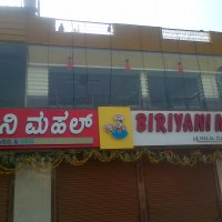 Biryani Mahal - Mysore Road - Bangalore Image