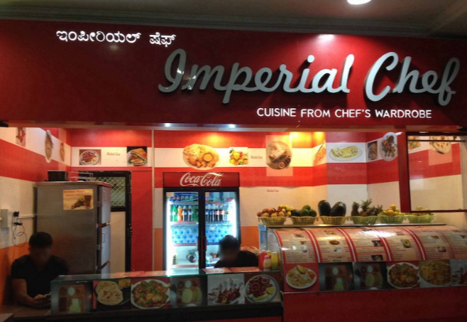 Imperial Cheff - Old Madras Road - Bangalore Image