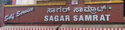 Sagar Samrat - Raj Mahal Vilas - Bangalore Image