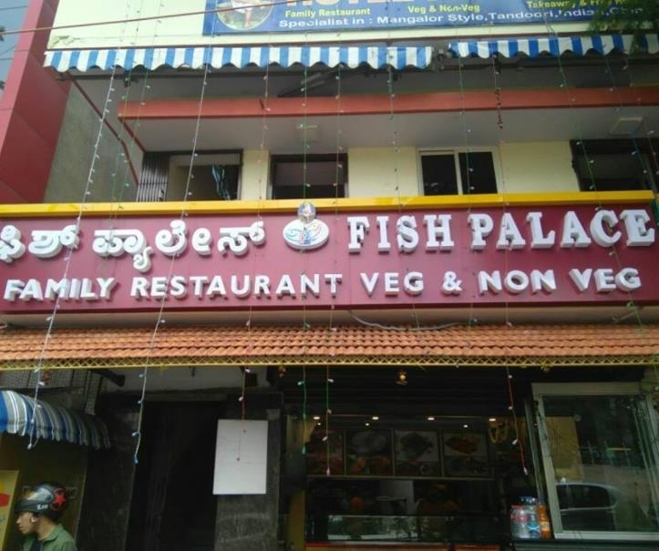 Fish Palace - Rajajinagar - Bangalore Image