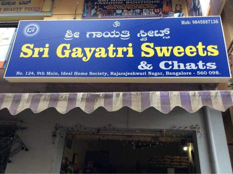 Gayatri Sweets & Chats - Rajarajeshwari Nagar - Bangalore Image