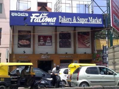 Fatima Bakery - Richmond Town - Bangalore Image