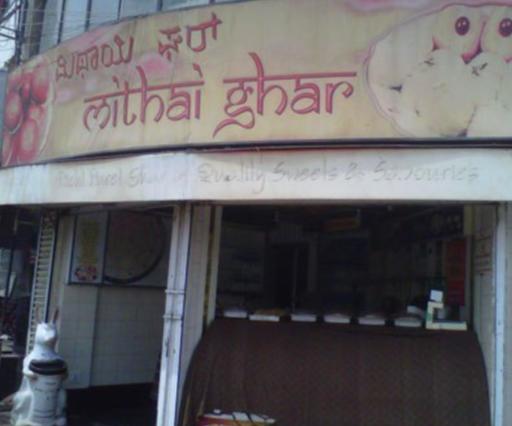 Mithai Ghar - Shivaji Nagar - Bangalore Image