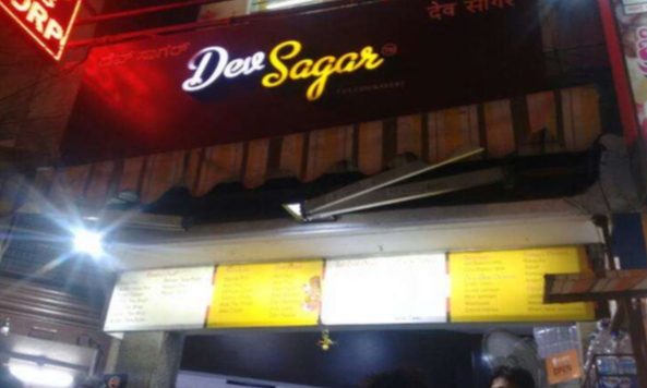 Dev Sagar - V V Puram - Bangalore Image
