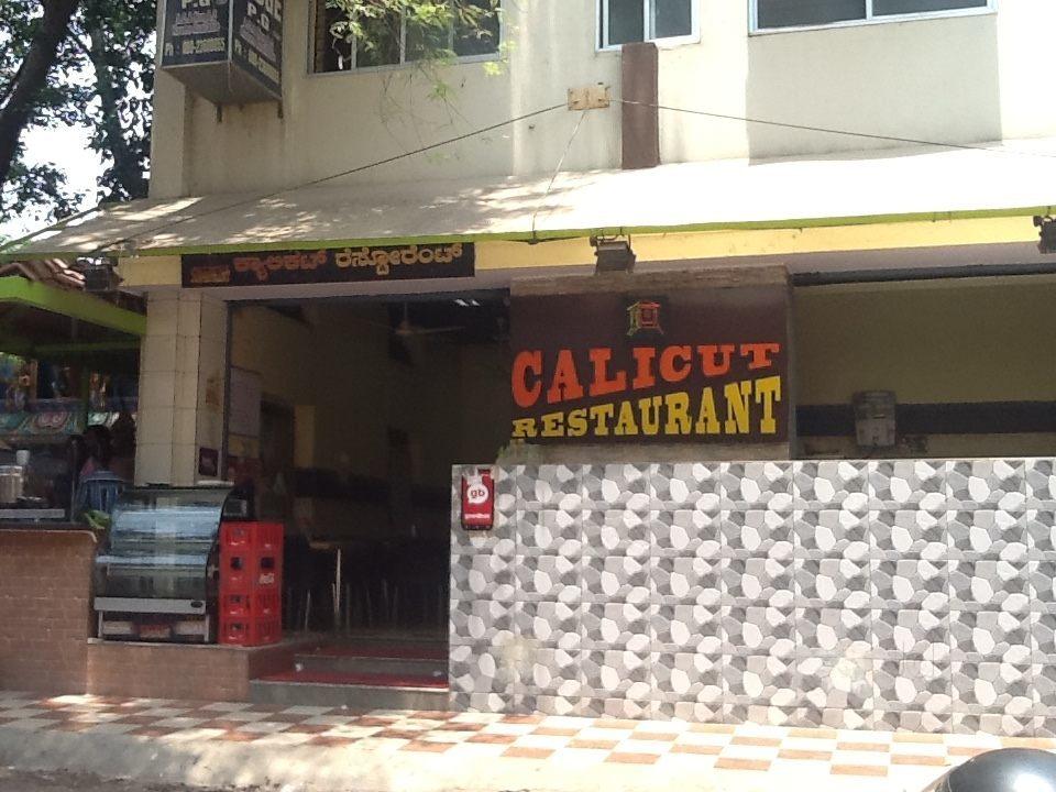 Calicut Restaurant - Yeshwanthpur - Bangalore Image