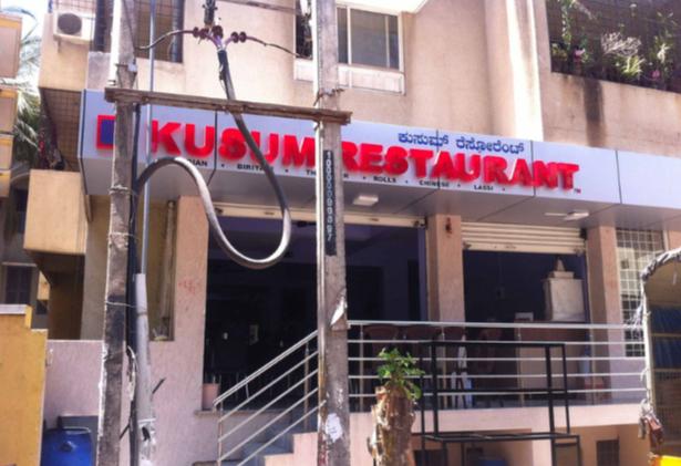 Kusum Restaurant - Yeshwanthpur - Bangalore Image
