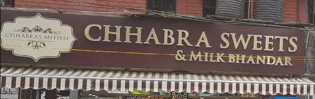 Chhabra Sweets - Ashok Vihar Phase 1 - Delhi NCR Image