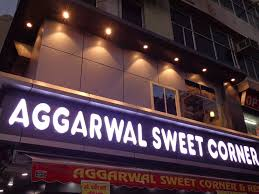 Aggarwal Sweet Corner - Burari - Delhi NCR Image