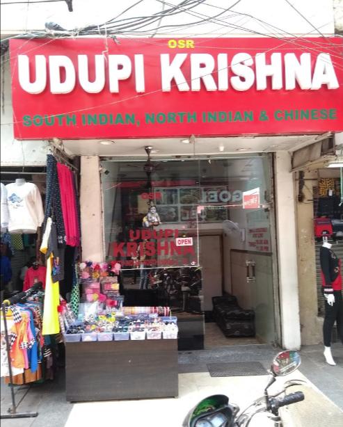 Udupi Krishna - Kamla Nagar - Delhi NCR Image