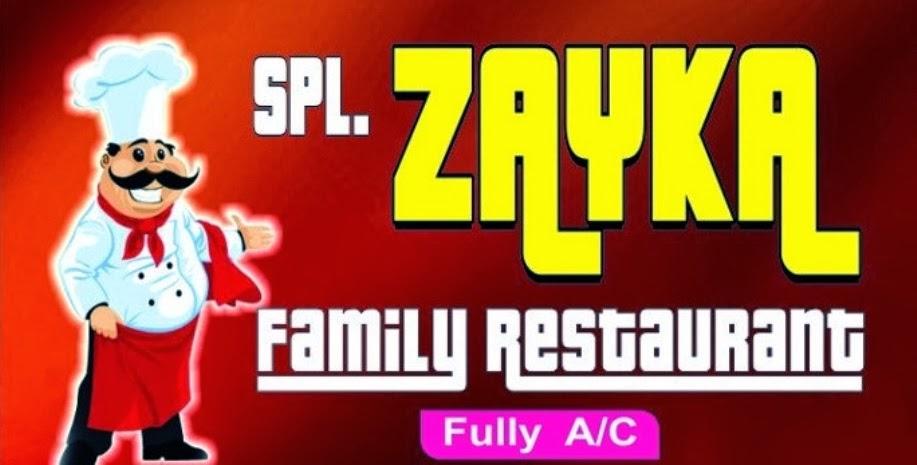 Zayka Family Restaurant - Mahavir Enclave - Delhi NCR Image