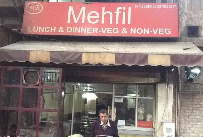 Mehfil Restaurant - Malviya Nagar - Delhi NCR Image