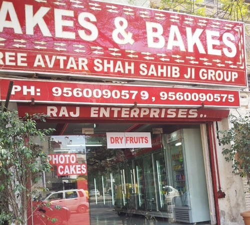 Cakes and Bakes - Malviya Nagar - Delhi NCR Image