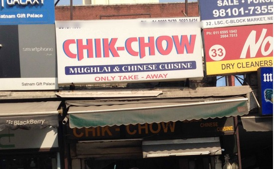 Chik Chow - New Friends Colony - Delhi NCR Image