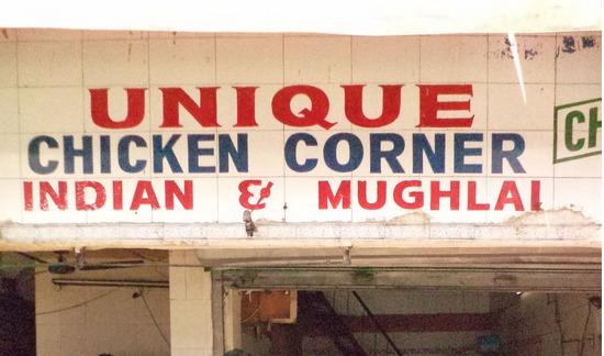 Chawla's Unique Chicken Corner - New Friends Colony - Delhi NCR Image