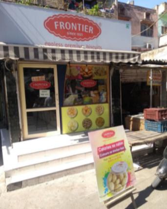 Frontier - Patel Nagar - Delhi NCR Image