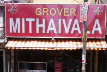Grover Mithaiwala - Patel Nagar - Delhi NCR Image