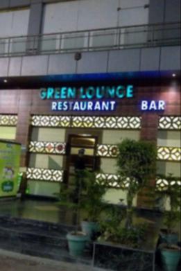 Green Lounge - Pitampura - Delhi NCR Image
