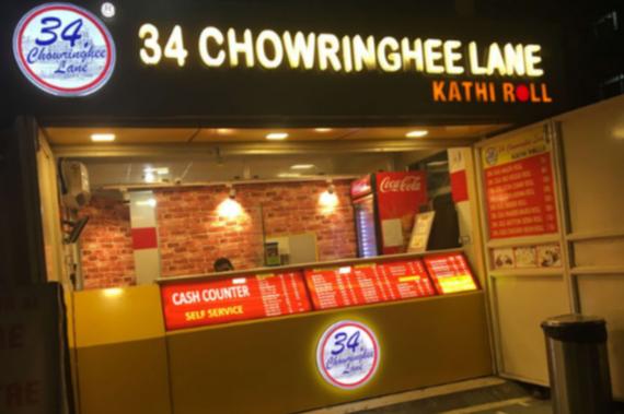 34 Chowringhee Lane - Pitampura - Delhi NCR Image