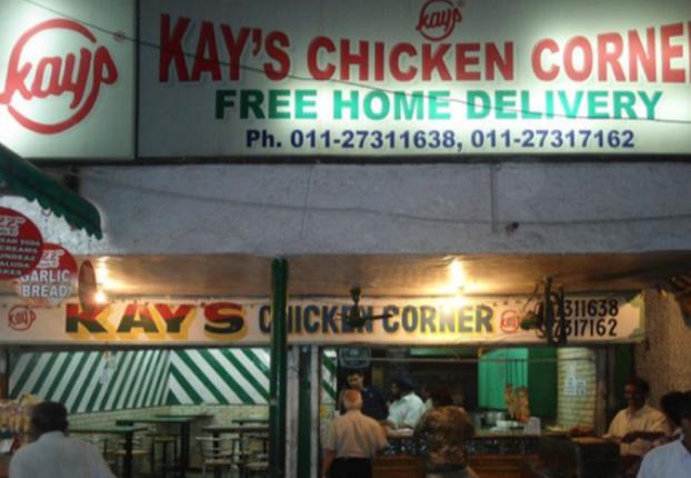Kay's Chicken Corner - Pitampura - Delhi NCR Image