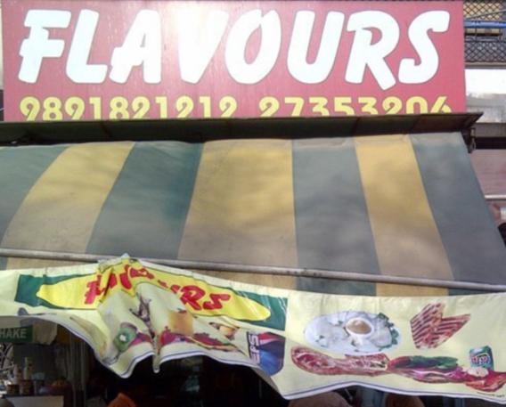 Flavours - Pitampura - Delhi NCR Image