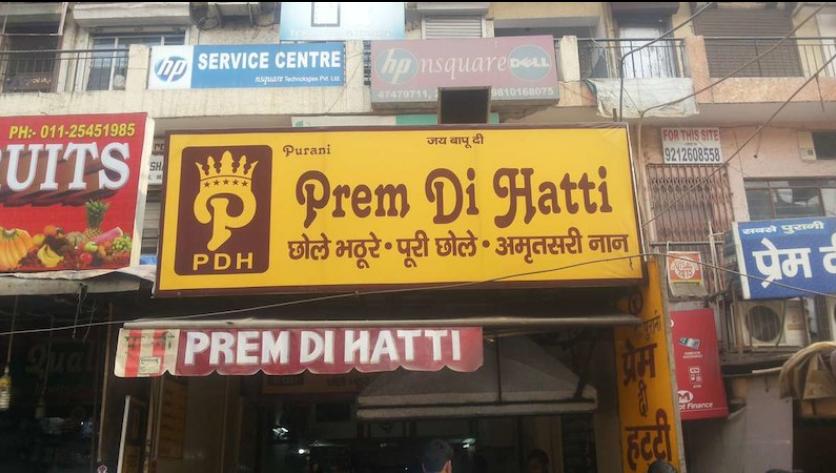Param Di Hatti - Rajouri Garden - Delhi NCR Image