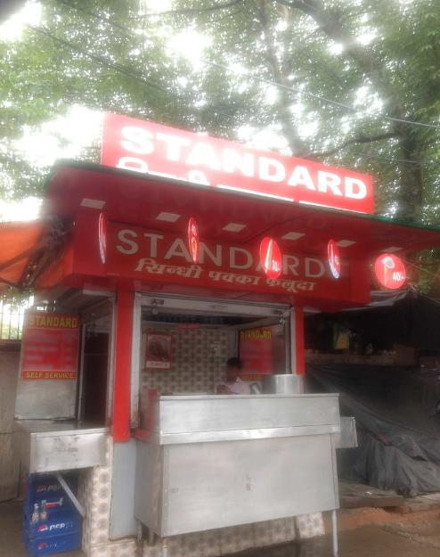 Standard Ice Cream - Shalimar Bagh - Delhi NCR Image