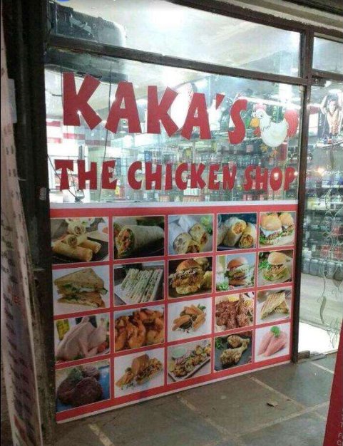 Kaka's The Chicken Shop - South Patel Nagar - Delhi NCR Image